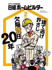 wp_nikkei